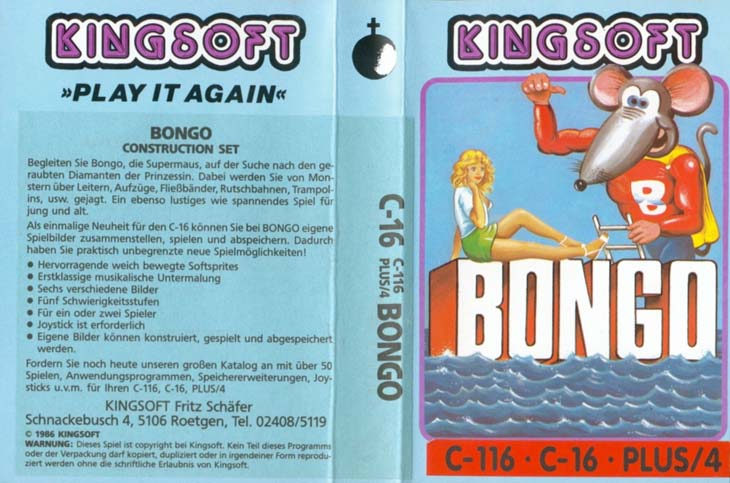 Cassette Front Cover (Kingsoft Release)