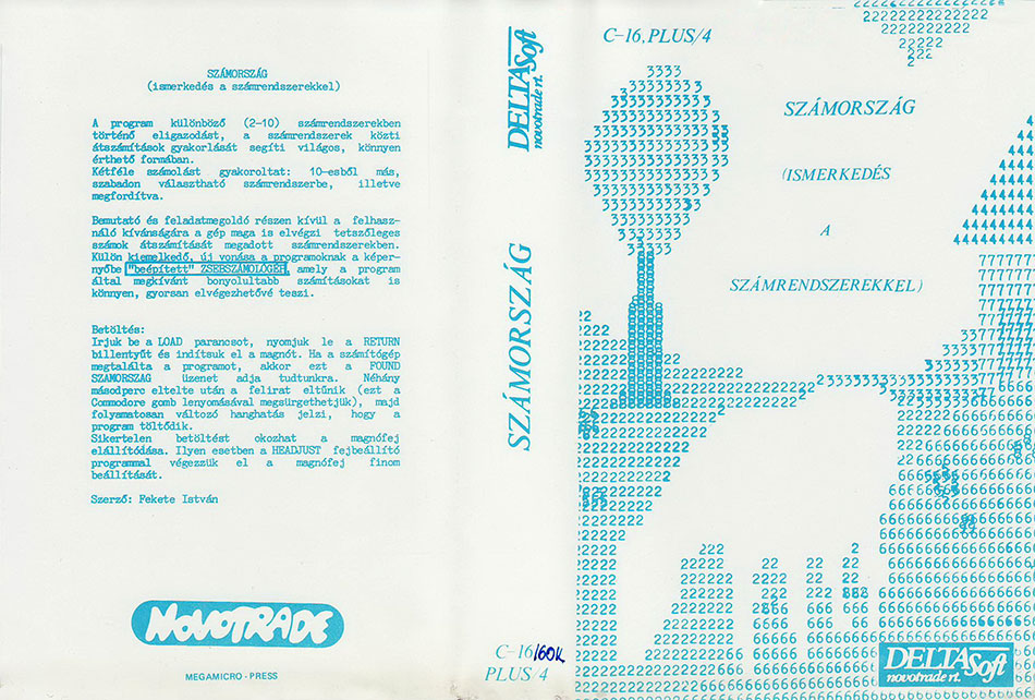 Cassette Cover Submitted by Lacus