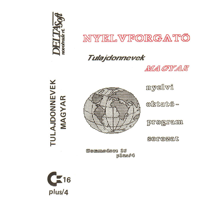 Cassette Cover (Front)
